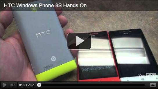 HTC 8 s hands-on