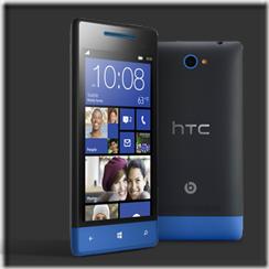 HTC 8S_01