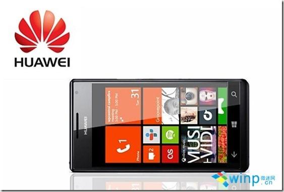 Huawei WP 8
