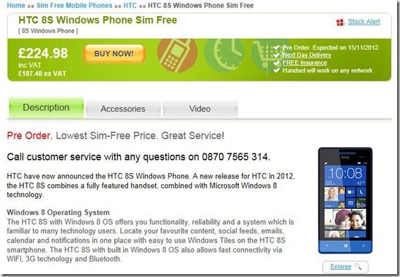 precio HTC 8S