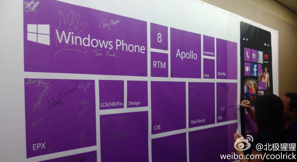 windows phone 8 rtm_2