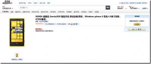 amazon-china-lumia-920-agotado_thumb.png