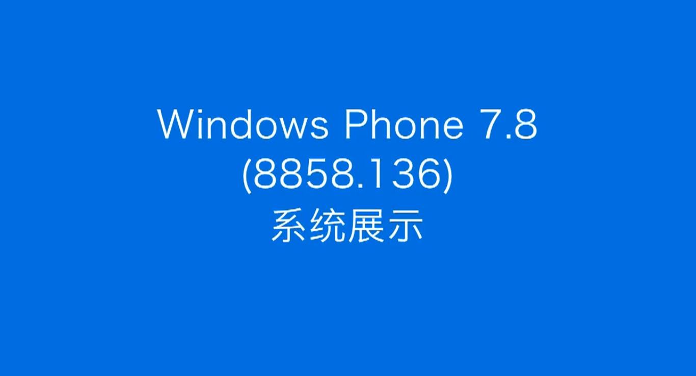 WP 7.8 lumia 510