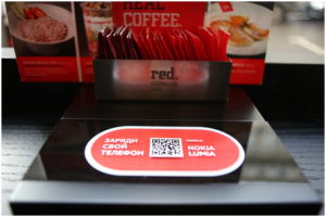 red-espresso-lumia wireless charger