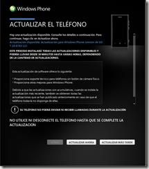 Actualizacion WP 7.8 _ 2