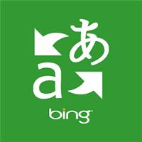 traductor bing icon