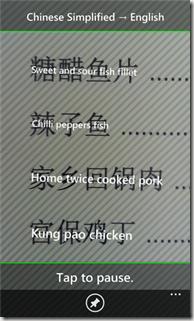 traductor bing_3