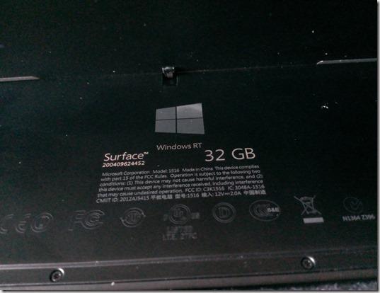 Microsoft Surface RT (14)