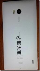 Lumia-1520-Verizon_thumb.jpg