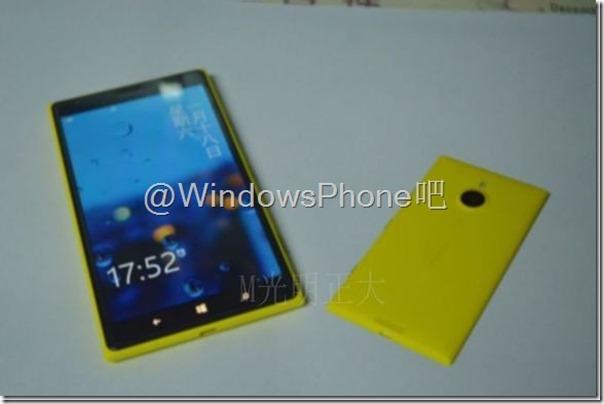 Lumia-1520V_02