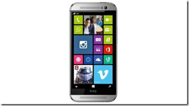 htc-W8-WL-header